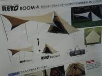 UF No.3