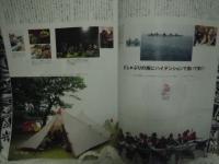 FL2011S No.3