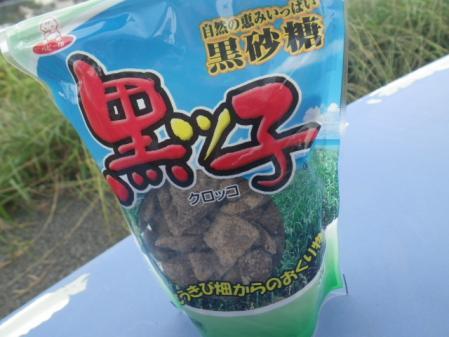 kuro No.1