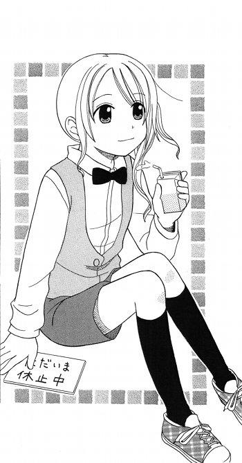 成田さん (扉絵_3)