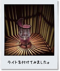 photokako125532193041841.jpg
