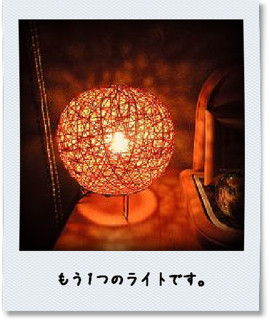 photokako125532219142409.jpg