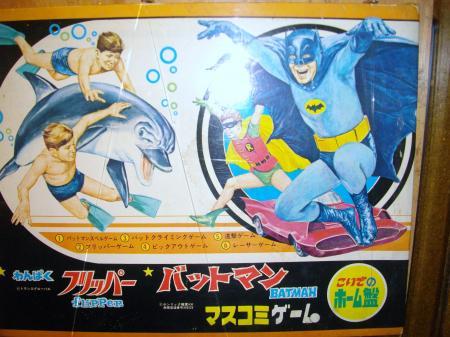 トヨタ博物館のバットマン
