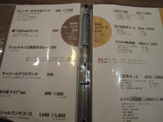 hizuki.jpg
