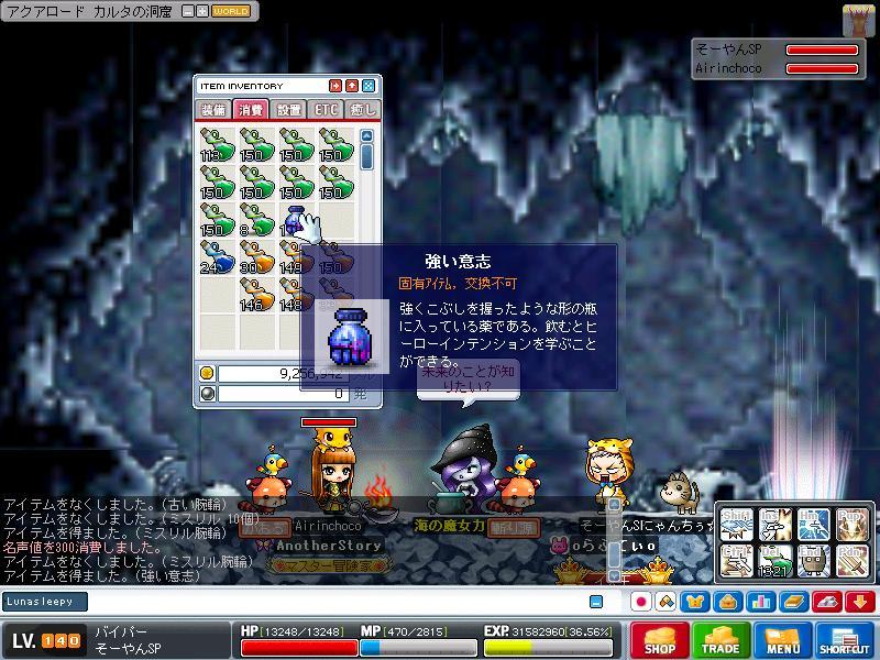100322_052748.jpg