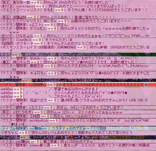 Maple100505_221953.jpg