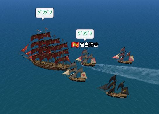 大海戦中の平和な風景