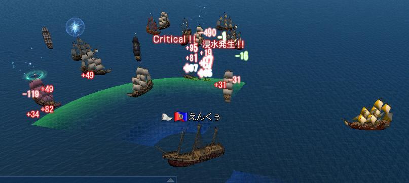 第50回大海戦