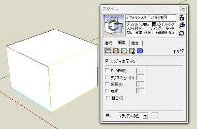 04_20091116094845.jpg