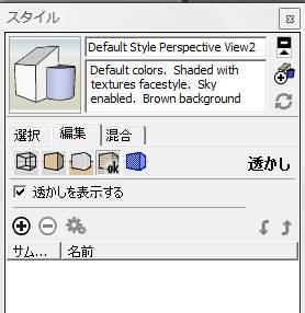 06_20091123123216.jpg