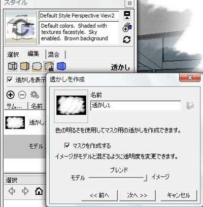 07_20091123123220.jpg
