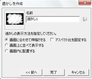 08_20091123123225.jpg