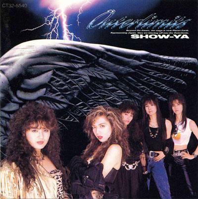 show-ya_20100204142544.jpg