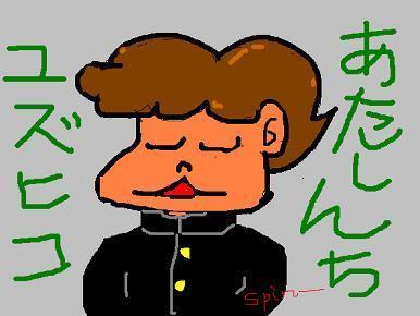atasinchi.jpg