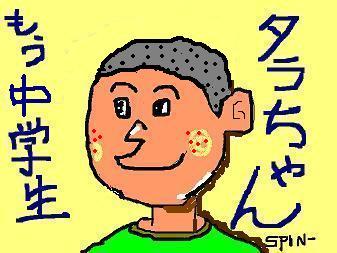 tarachan2.jpg