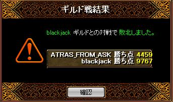vs blackjack