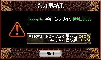 vs HealingBar