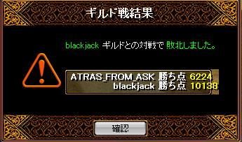 vs blackjack2