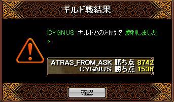 vs CYGNUS