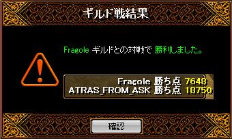 vs Fragole