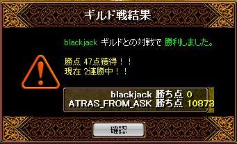 vs blackjack