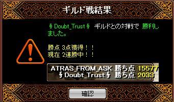 vs Doubt_Trust