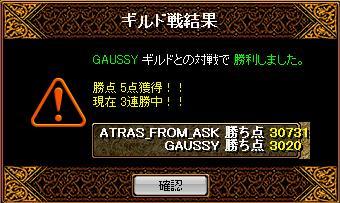 vs GAUSSY