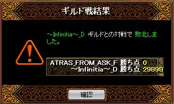 vs Infinitia