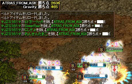 Gra2.jpg