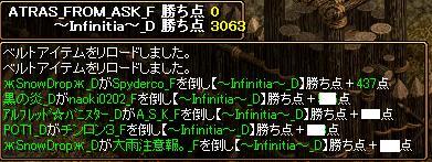 Infinitia1.jpg