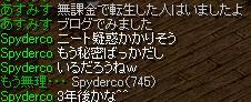 Spyderco(434).jpg