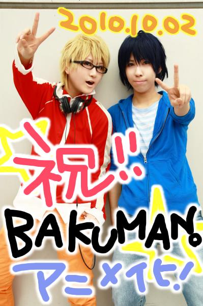 100808_b_anime.png