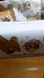 rira_misdo.jpg
