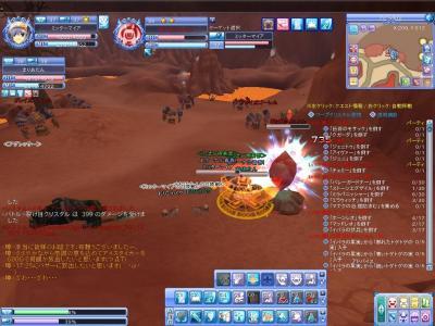 20110603_001.jpg