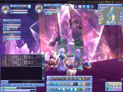 20110713_010.jpg