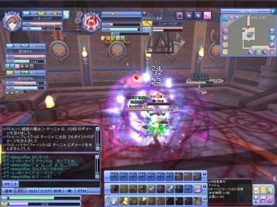 20110724_001.jpg