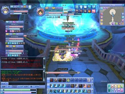 20110806_215410.jpg