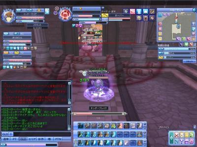 20110910_000.jpg