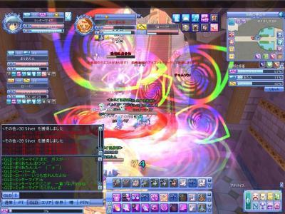 20110916_001.jpg
