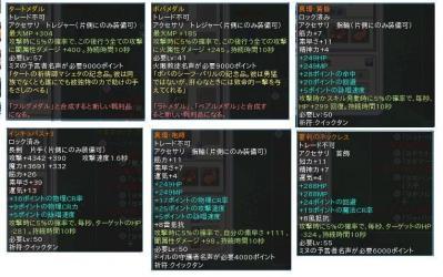 20111006_006.jpg