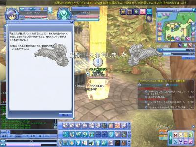 20111016_001.jpg
