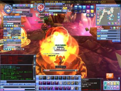 20111025_002.jpg