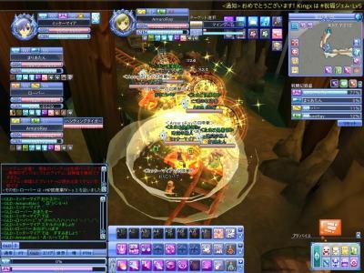 20111025_003.jpg