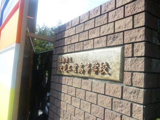 伏工祭_01_2011-10-29