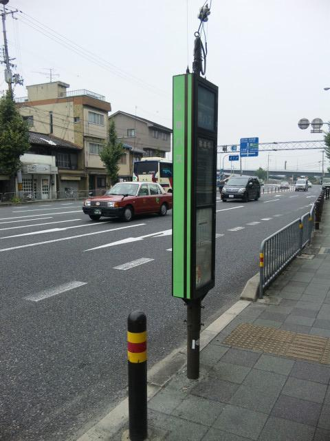 勧進橋_2011-10-11