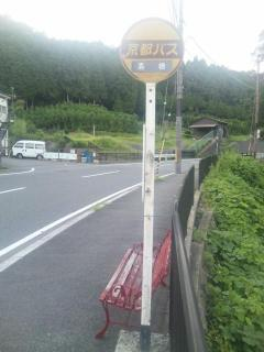 高橋_01_2011-07-29