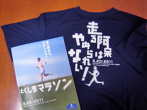 20110531.jpg