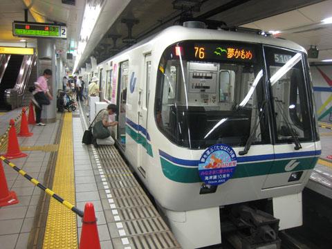 20110710_海岸線01.jpg