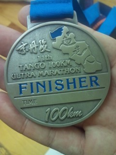 2011tango_finisher_medal