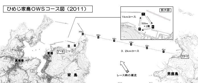 ieshima_course.jpg